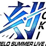 Animelo Summer Live 2016 刻-TOKI-(アニメロサマーライブ2016) 【2日目】