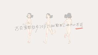 「西荻窪駅徒歩20分2LDK敷礼2ヶ月ペット不可」キービジュアル