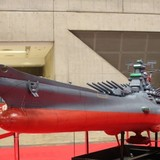 ヤマトがあなたの街に寄港! 宇宙戦艦ヤマト・5メートル模型貸し出し受付中!!