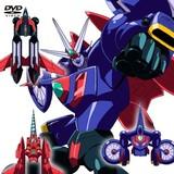 「ゲッターロボ號 DVD-COLLECTION」初回特典は「ロボットガールズZ」のドラマCD!