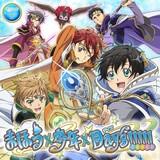 東映アニメーション&フロンティアワークスのオリジナル魔法少年企画「まほう×少年×Days!!!!!」始動