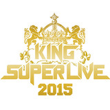 「KING SUPER LIVE 2015」開催記念ラジオ横断企画スタート! 宮野真守、田村ゆかり、小松未可子らが参加