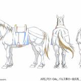 パルス軍の一般兵馬 デザイン