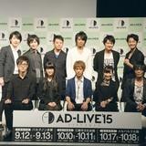 鈴村健一主催の「AD-LIVE(アドリブ)2015」に、櫻井孝宏や小野賢章、釘宮理恵らが出演決定
