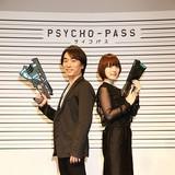 「朗読劇 PSYCHO-PASS サイコパス」公演の成功に花澤香菜&関智一も満足 Blu-rayは11月発売