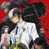 「ヤング ブラック・ジャック」10月1日放送開始 シリーズ構成に虫プロ出身の高橋良輔