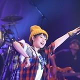 南條愛乃がファーストライブを開催 アルバム「東京1/3650」の世界を南條自身がステージ上に構築