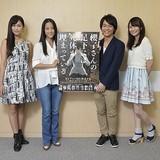 「櫻子さんの足下には死体が埋まっている」先行上映会レポート 第壱骨の見どころはアバンタイトル