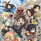 「進撃!巨人中学校」Blu-ray&DVD1月20日発売 キャスト陣が集結するスペシャルイベントも開催決定