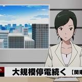 松澤千晶 担当キャラクター