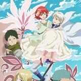 「赤髪の白雪姫」2ndシーズン主題歌は早見沙織とeyelisが続投