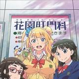 「おしえて! ギャル子ちゃん」「石膏ボーイズ」ほか「ウルトラスーパーアニメタイム」第3期作品が決定!