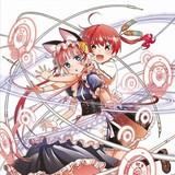 士郎正宗×六道神士「紅殻のパンドラ」テレビアニメが16年1月8日から放送開始