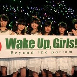 「Wake Up, Girls!」、劇場版後編の主題歌をライブ初披露!監督は続編に意欲