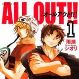 「ALL OUT!!」の原作キャラクタービジュアルが、第95回全国高等学校ラグビーフットボール大会のテレビ中継に登場