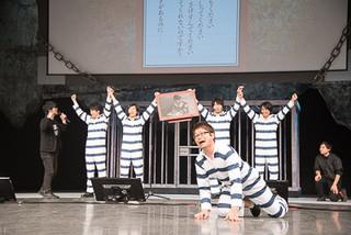 「監獄学園」スペシャルイベント「~罪深き俺たちの饗宴~」の一幕