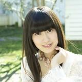 「りえしょん」こと村川梨衣のソロアーティストデビューが決定