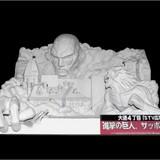 さっぽろ雪まつりに「ラブライブ!」「進撃の巨人」「プリパラ」などアニメ関連の雪像が多数登場