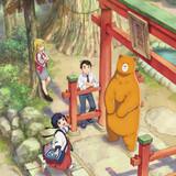 アニメ「くまみこ」、主要キャラ勢ぞろいの第2弾キービジュアル&PV完成!