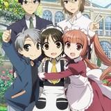 「少年メイド」4月7日放送開始 牧野由依、斎賀みつき、田村ゆかり、榊原良子の出演が明らかに