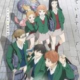 青春ラブストーリー「orange」主演に花澤香菜 クラスメイト役として高森奈津美と衣川里佳も出演