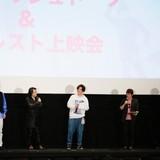 「坂本ですが?」初単独イベント開催 主演・緑川光も「48歳にして、また誇れる代表作ができた」と大満足
