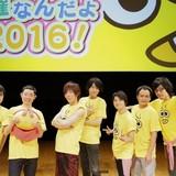 「ぐらP&ろで夫」シーズン2が放送決定 新レギュラーとして下野紘とアイアム野田が出演決定