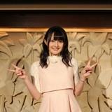 西明日香、アーティストデビュー会見で抱負を語る バスツアーやビンタ会の開催希望も