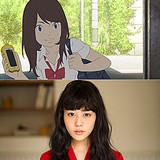 神山健治監督最新作「ひるね姫」主人公ココネ役は高畑充希に 特報映像も完成