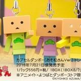「おそ松さん」×ダンボー 6つ子のパーカーを着たダンボーのストラップが7月に発売
