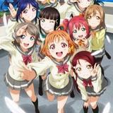 「ラブライブ! サンシャイン!!」7月2日放送スタート!