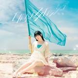 相坂優歌「アクティヴレイド 2nd」のOP主題歌を担当 自らの作詞で「爽快感あふれる曲を目指した」