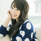 水樹奈々34thシングル収録曲発表 アニメ「この美」主題歌や本人出演のなか卯CMソングも