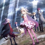 「Fate/kaleid liner プリズマ☆イリヤ ドライ!!」放送日程とOP&EDタイトルが決定