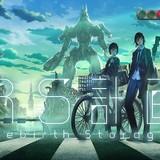 一般公募から誕生したオリジナルアニメ「RS計画」6月25日放送!予告編も完成