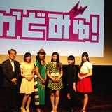 KADOKAWA主催の映像×音楽イベント「かどみゅ!」9月開催 茅原実里、鈴木このみらが出演