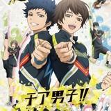 「チア男子!!」7月5日放送スタート 安元洋貴&山谷祥生の出演も決定