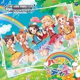 シングルCD「ハイファイ☆デイズ」が「アイマス」関連で初のオリコン初登場1位獲得