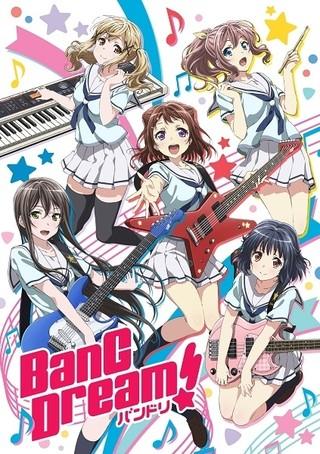 「BanG Dream!」キービジュアル