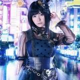 「2次元」をテーマにした竹達彩奈の3rdアルバム、11月2日リリース