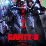 「GANTZ:O」新キャストが続々決定 M・A・Oや梶裕貴、早見沙織らが出演