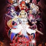 ホビージャパンの魔王崇拝型コンテンツ「七つの大罪」がTVアニメ化!