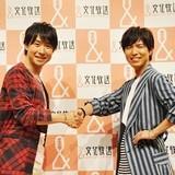 「仮面ラジレンジャー」5周年記念アルバム完成 鈴村健一&神谷浩史が支えあった5年間を回顧