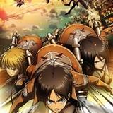TVアニメ「進撃の巨人」オリジナルマスター版が10月から放送開始 OADも地上波初放送