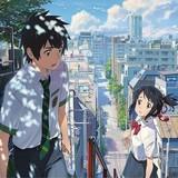 新海誠監督作「君の名は。」シッチェス映画祭のアニメ部門最優秀賞受賞!