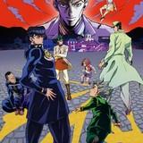 吉良吉影が怪しく微笑む「ジョジョの奇妙な冒険 ダイヤモンドは砕けない」最新キービジュアル公開