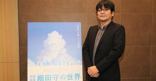 細田守監督がTIFF特集上映で気づいた「子どもたちのために」という思い