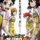 「弱虫ペダル NEW GENERATON」テレビ東京で1月9日深夜1時35分から放送開始!