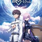 「Fate/Grand Order」TVスペシャルとして長編アニメ化決定!