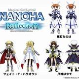 「魔法少女リリカルなのは Reflection」は2部作に 田村ゆかりらキャスト続投&スタッフ一新